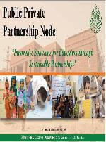 PPP Innovative Solutions for Education through sustainable partnership